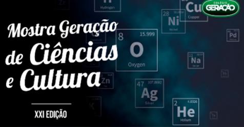 Mostra de Ciência e Cultura Colégio Geração